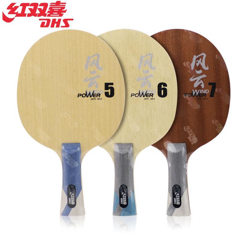 energy 03, Energy-03 Palio Energy03 5wood+4fiber Table Tennis Blade For Pingpong Racket