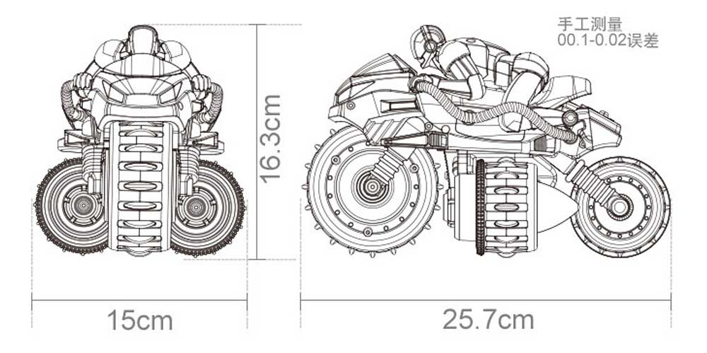 RC Motocykl Elektryczny Zabawki Zdalnego Sterowania Zabawki
