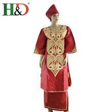 2016 mans tradicional africano vestidos africanos para as mulheres bordado tecido de algodão Riche Bazin vestido áfrica Maxi vestidos HS2432(China (Mainland))