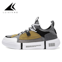 INS Super Hot Skateboard Shoes For Men Sneakers Hombre Mesh Breathable Sport Skateboarding Shoe Walking 2 ACE Cool  Gray
