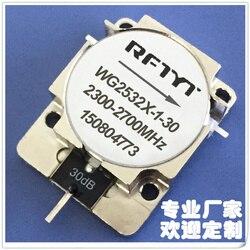 2300-2700 МГц полоса пропускания усилитель мощности RF изолятор циркулятор LTE WIFI FDD TDD настраиваемый