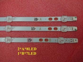 5set=15 PCS 745mm LED backlight strip for LG Bush Vestel 40 inch LB40017 17DLB40VXR1 VES400UNDS-2D-N11 VES400UNDS-2D-N12