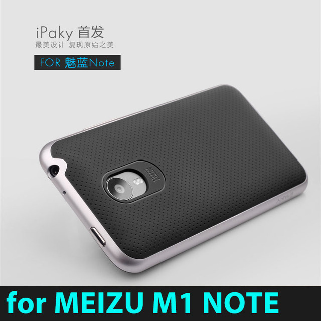 High quality 100% original ipaky brand Meizu M1 Note 5.5 inch case silicone protective cover for Meizu meilan note No tracking