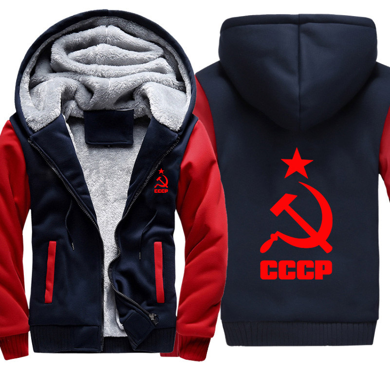 Hoodies Men Unique CCCP Russian USSR Soviet Union Print Winter Thick Warm Fleece Zipper Coat Jacket Mens Sweatshirt Tracksuits