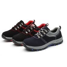 AC13021 Anti-smashing Steel Toe Caps Anti-piercing Mesh Mens Work Shoes Breathable Work Safety Shoes Safety Toe Shoes Acecare new exhibition men fashion safety shoes breathable flying woven anti smashing steel toe caps anti piercing fiber mens work shoes