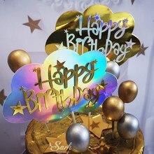 """Globo de nube láser de oro y plata, decoración de pastel """"Happy Birthday"""" para decoración de fiesta, regalos adorables"""