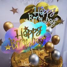 "Gold Silver เลเซอร์ Cloud บอลลูน ""Happy Birthday"" เค้ก Topper สำหรับตกแต่งปาร์ตี้ขนมหวานน่ารักของขวัญ"