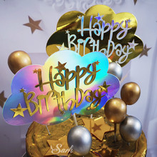 """Gold Silver Laser Cloud Balloon """"Happy Birthday"""" Cake Topper for Party Decoration Dessert lovely Gifts"""