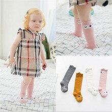 Новые весенне-летние Хлопковые гольфы для маленьких мальчиков и девочек детские короткие носки с двойной иглой