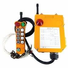 F24-8S(include 1 transmitter 1 receiver)/crane Remote Control /wireless remote control/UTING remote control f21 e1b 1 transmitter and 1 receiver 8 buttons 1 speed hoist crane remote control wireless radio uting remote control switch