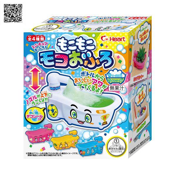 New Japan kracie POPIN Cook Happy Kitchen Cookin Diy heart Bathtub kitchen Kids toy