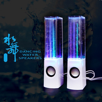 HAOBA LED Light Dancing Water Speaker Music fountain Light Speakers for PC Laptop Phone Desk Stereo Notebook PC