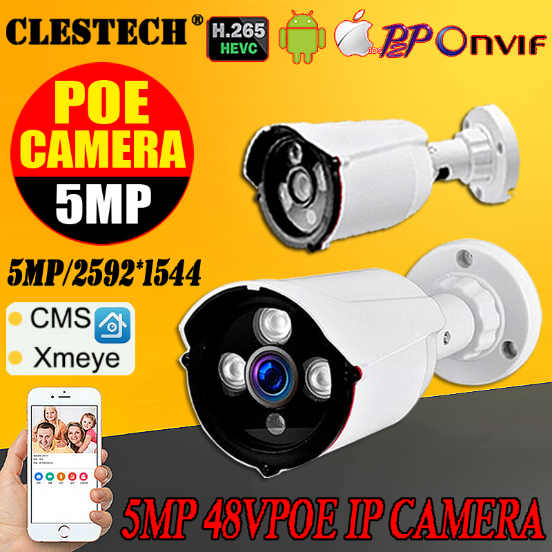 48V POE Camera 2MP 3MP 5MP Bullet IP Camera 1080P Outdoor IR 30m HD Security Waterproof Night Vision P2P CCTV IP Cam ONVIF XMEye 1080p hd cctv ip camera ip65 waterproof p2p onvif ir night vision security surveillance video mini bullet camera free shipping