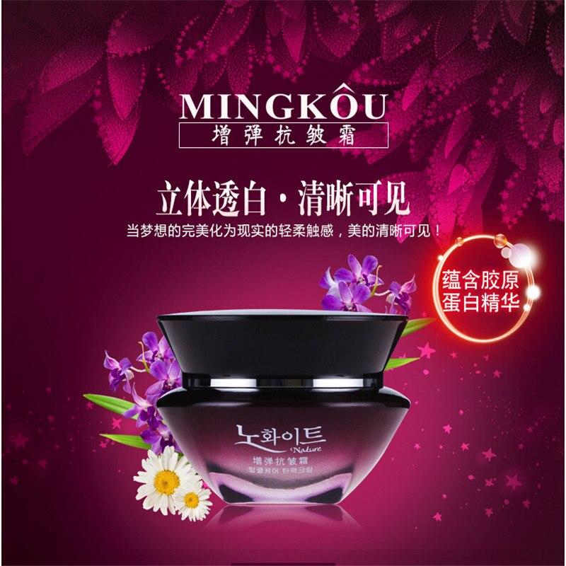 Sell Crazy! Korean Cosmetic Secret Tender Wrinkle Removal Face Cream 50g  F160