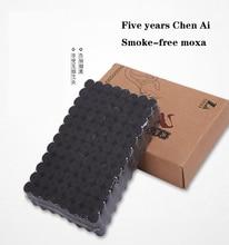 Five Years Of No Smoke Moxa Chen Zhengpin Tasteless Black Carbonization Aizhu Moxibustion