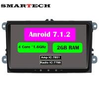 2 Din 9 Inch VW Radio 2G RAM Android 7 1 1 Car DVD GPS Video