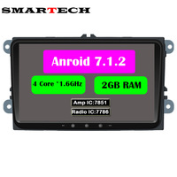 2 Din 9 Inch VW Radio 2G RAM Android 7 1 1 Car DVD GPS Video