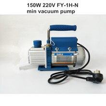FY-1H-N Мини Воздушный Вакуумный насос 220 в воздушный компрессор lcd сепаратор ламинатор ОВК холодильные инструменты для ремонта