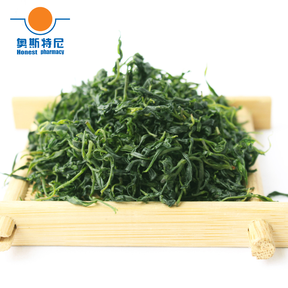 Buying chinese herbs online - Free Shipping Chinese Herb Tea Organic Small Leaf Organic Broadleaf Holly Tea Kuding Tea Ilex Latifolia