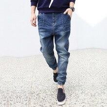 Spring and Autumn Men's Loose Harem Pants Fashion Jogger Pants Plus Size Trousers Elastic Jeans