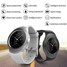 Bluetooth Smart Watch AS2 S2 Smartwatch ROTATING BEZEL clock for apple iPhone Samsung for Android huawei xiaomi lenovo