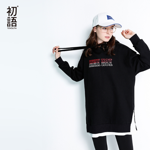 Toyouth Winter Hooded Tracksuits For Women Black Long Sweatshirts Harajuku Letters Print Hoodie Casual Patchwork Sudadera Mujer