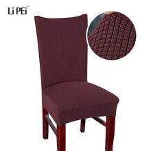 Чистый цвет кукурузы утолщенный Кресло Обложка большие эластичные чехлы для сидения для покрова накладные наклейки Ресторанный дом для банкетов
