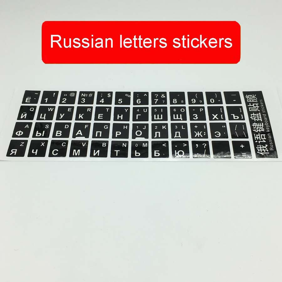 Russian Keyboard Stickers Standard Layout Suitable for Group Sticker PC Laptop Desktop
