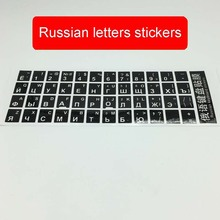 Russian Keyboard Stickers Standard Layout Suitable for Russian Group Sticker PC Laptop Desktop
