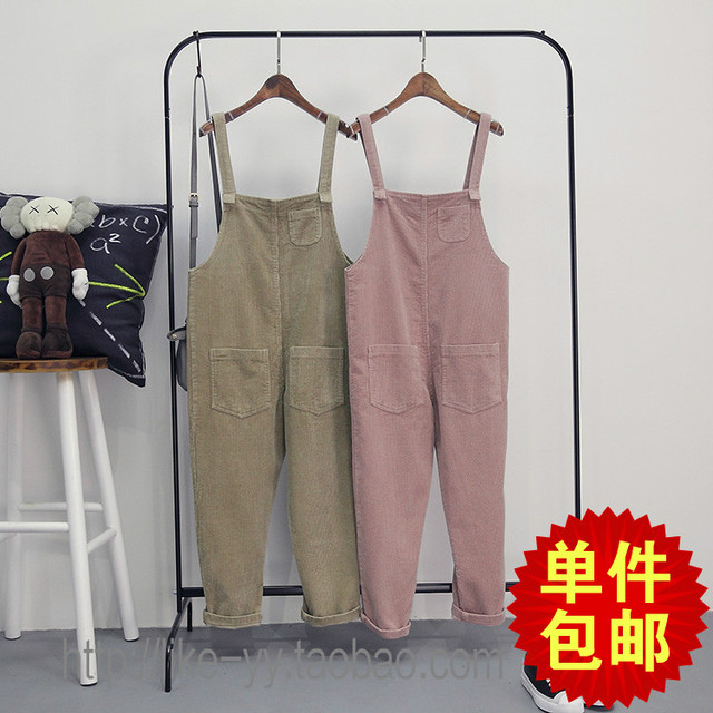 The new spring and summer 2017 loose thin age casual Bib straight nine Korean corduroy pants female twins