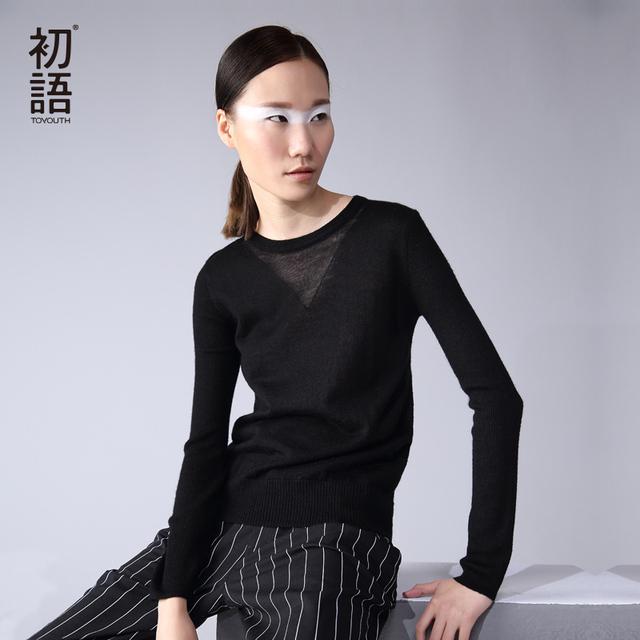 Toyouth moda senhora malhas mulheres casuais camisola de outono inverno malha cor sólida manga comprida pullover sweater