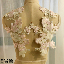 2Pieces Embroidered Lace Appliques Neckline Applique Material French Fabric DIY Crafts For Wedding Bridal Dress