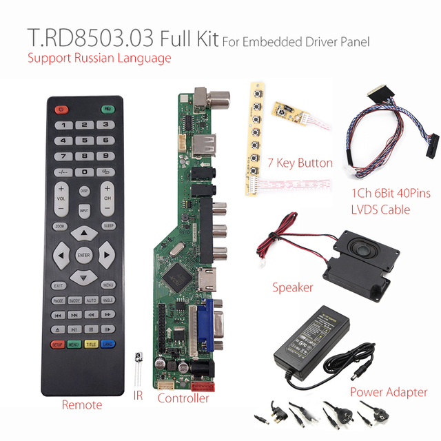 T.RD8503.03 Universal LCD LED TV Controller Driver Board+7 Key button+1ch 6-Bit 40Pins LVDS+Speaker+Power Adapter Russian SKR.03