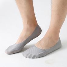 Socks men short A193 spring summer autumn short solid cotton