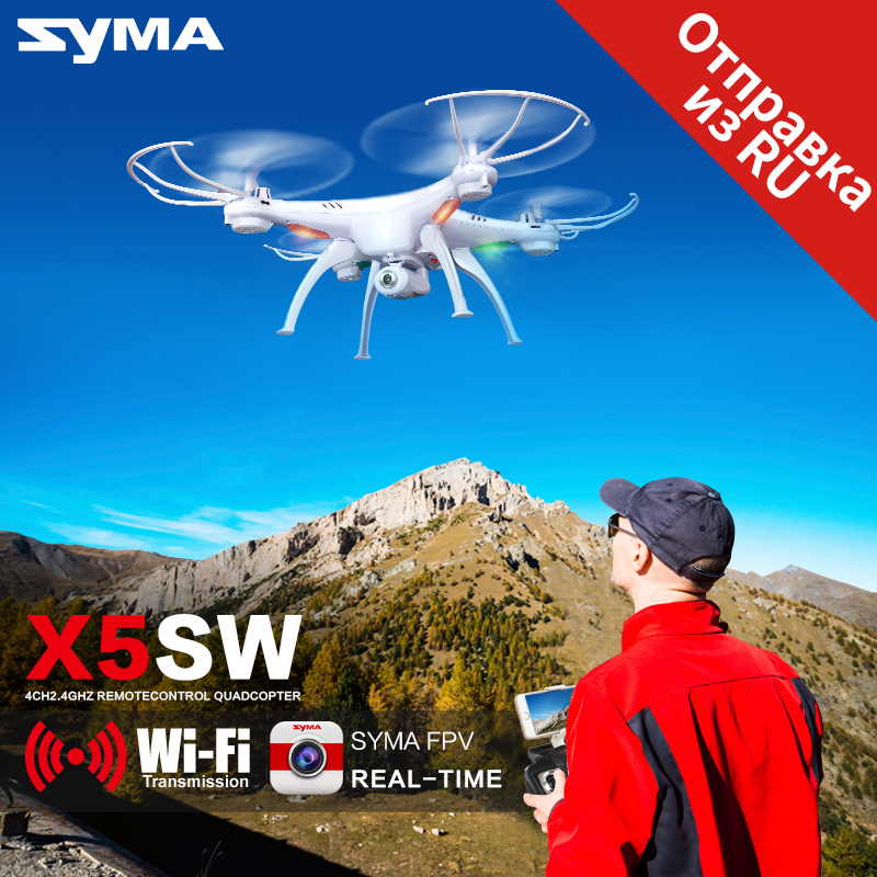 Syma X5SW Drone with WiFi Camera Real time Transmit FPV Quadcopter X5C Upgrade 2 0MP HD
