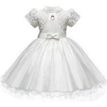 Toddler Princess Dress for Flower Girls