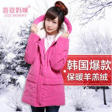 ФОТО Winter and fall maternity coat  Pregnant women cotton wool  padded jacket outer thickening pregnant lamb SH-XLF689