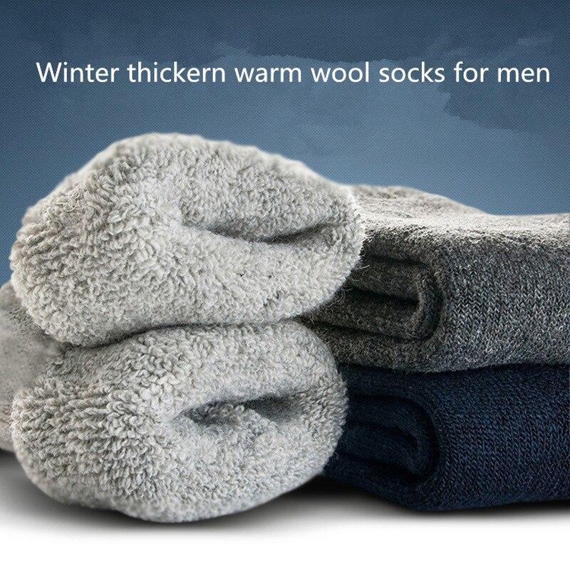 1 Paar Herren Verdicken Thermische Wolle Kaschmir Casual Winter Warme Socken Zufällige Farbe