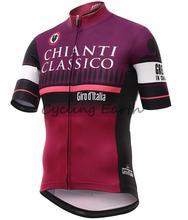 Tour De Италия Д 'ИТАЛИЯ 2016 Велоспорт Джерси с коротким рукавом велоспорт рубашка велосипед одежда Ropa Ciclismo