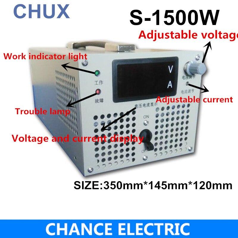 цена на 1500W switching power supply 0-150V adjustable voltage power supply 0-120A current adjustable 1500W switching power supply
