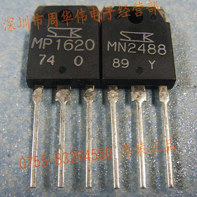 Mp1620 mn2488 TRANSISTOR to-3p COPPIA mp1620//mn2488