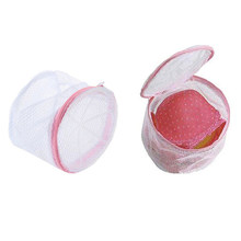 MENGXIANG silk fishing net Convenient Bra Lingerie Wash Laundry Bags Home Using Clothes Washing Nets(China)