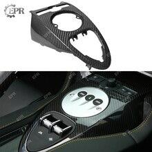 For Lamborghini Gallardo LP570-4 2011 Carbon Center Console (Replacement) Body Kits Tuning Trim Interior Accessories
