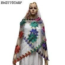 Африканские шарфы маленького размера шарф из тюли 2,1*0,5 метра с бисером платок для шали BM639