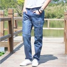 ICPANSกางเกงยีนส์ผู้ชายกางเกงยืดตรงหลวมCargoกางเกงยีนส์ชายกางเกงยีนส์ผู้ชายซิป 2019 ใหม่ขนาดใหญ่ 40 42 44