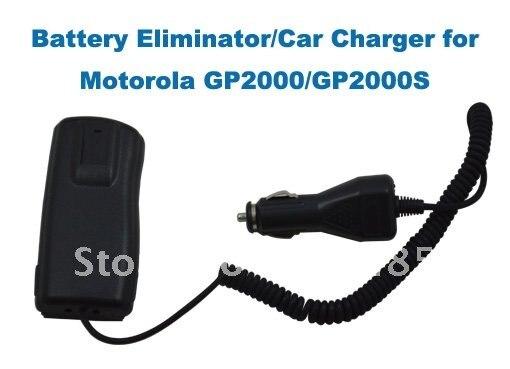 DC 12V Car Charger/Battery Eliminator For Motorola GP2000/GP2000S