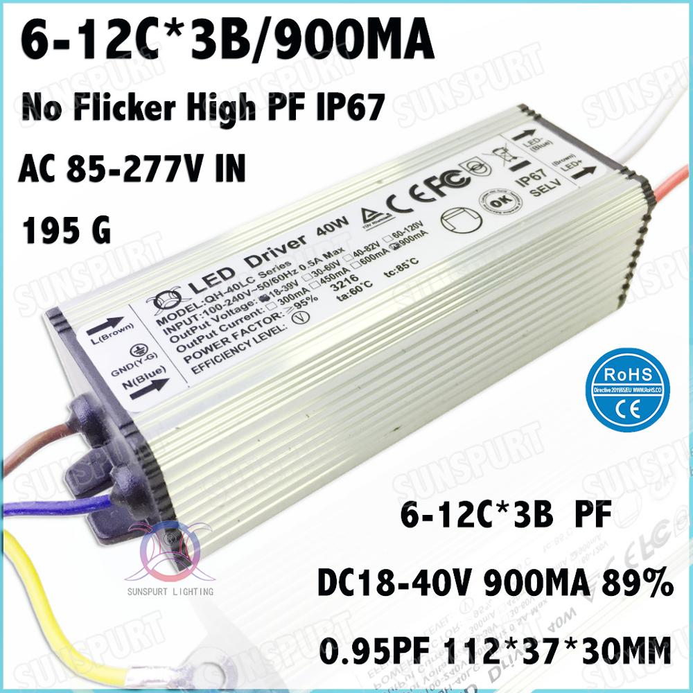 3 Pcs No Flicker PFC IP67 40W AC85-277V LED Driver 6-12Cx3B 900mA DC18-40V Constant Current Power For Ceiling Lamp Free Shipping