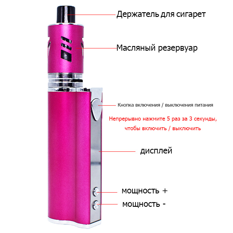 Fersha Electronic Cigarette 80w High-power Fashion Shape Three-color Smoke Players Must Quit Smoking Artifact #3