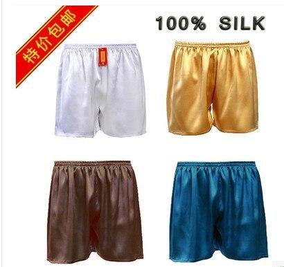 Homme soie plage pantalon sous-vêtements en soie hommes 100% mûrier soie pantalon ménage mâle soie pantalon sac mail
