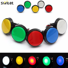 SWILET 5 Colors LED Light Lamp 60MM Big Round Arcade Video Game Player Push Button Switch For Game Room